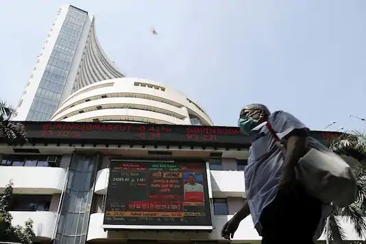 Sensex Ends 260 Points Up, Nifty Tops 14,550; TCS Jumps 4%
